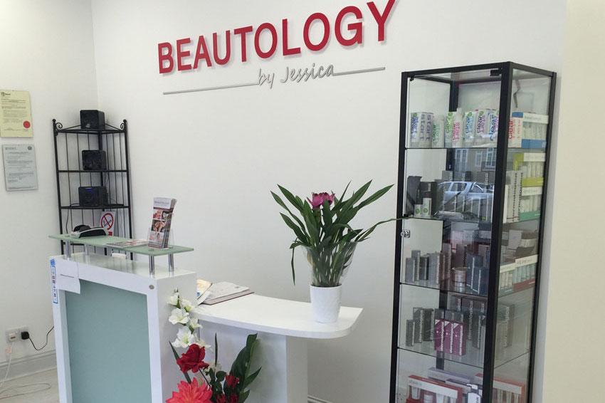 Beautology by Jessica